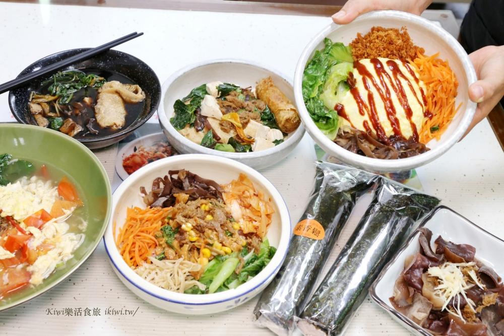 彰化和美素食推薦繽紛蔬食創意料理,京軒素食和美總店