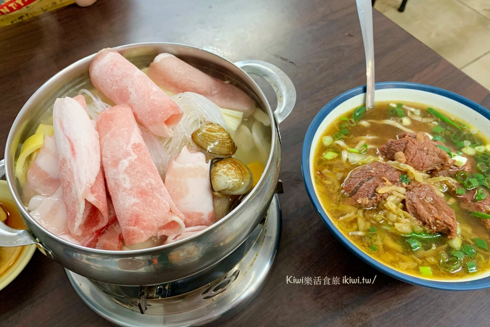 員林哈爾濱酸菜白肉鍋|員林美食推薦單人鍋、鴛鴦鍋、酸菜白肉鍋,牛肉麵