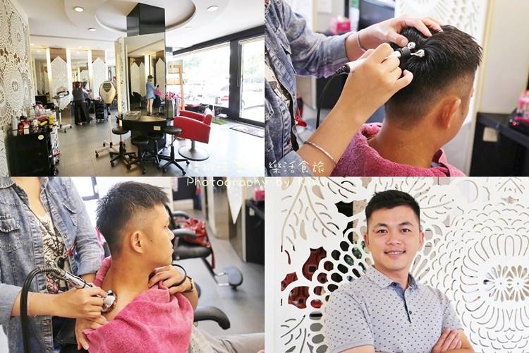 彰化市美髮推薦|嘉迪美玩美時尚髮藝 彰化市剪髮,彰化市頭皮去角質使用專業頭皮理療機讓頭皮清爽無負擔