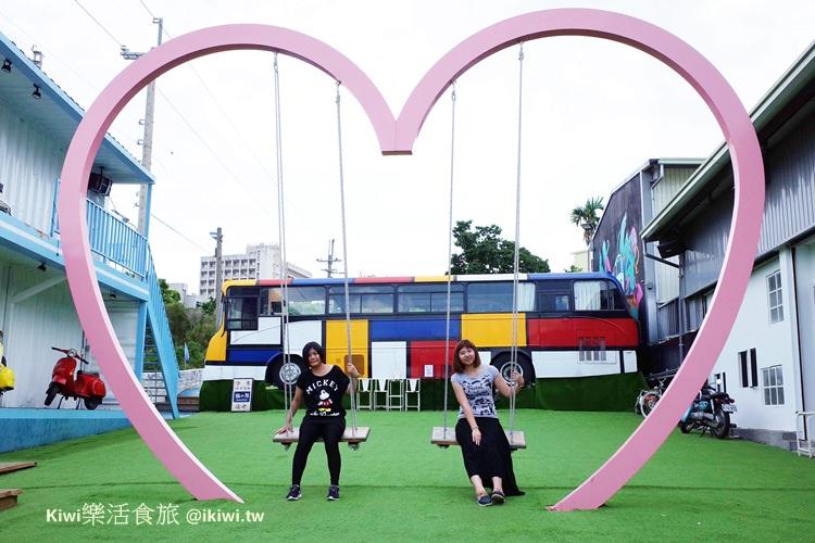 台中景點|沙鹿夢想村咖啡館 IG打卡熱潮愛心盪鞦韆/籃球牆(近靜宜大學新景點)