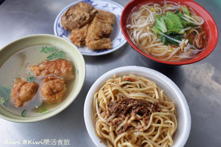 彰化美食|北斗大菜市場周素食麵 (滷豆腐/菜包推薦)