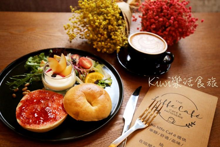 台中美食|西屯逢甲The Liffe Cafe 菲爾咖啡廳 超夢幻乾燥花餐廳,平價輕食/義大利麵/咖啡下午茶已歇業
