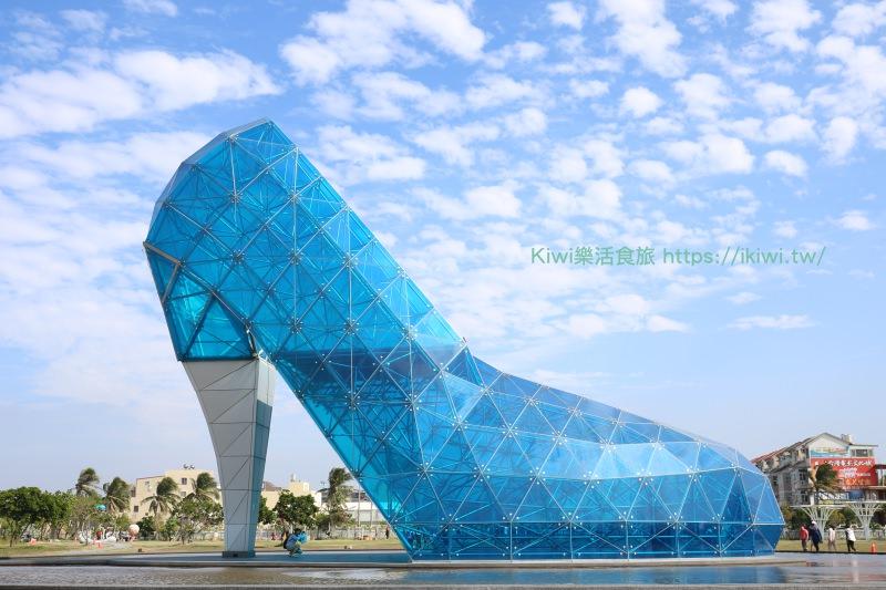 嘉義景點|布袋高跟鞋教堂 嘉義布袋海景公園內 17米超高的玻璃鞋