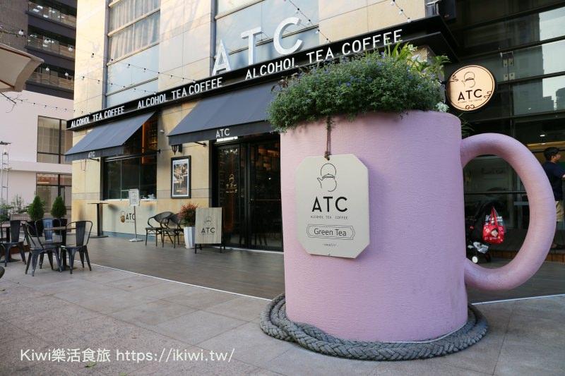 台中西屯區|ATC alcohol tea coffee 爽口茶飲搭配中西創意料理滿足(台中午茶拾光)