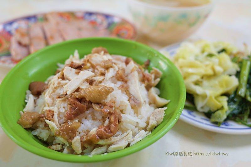 彰化阿勇仔嘉義火雞肉飯|偏甜醬汁的火雞肉飯,排骨也好吃,彰化在地推薦美食