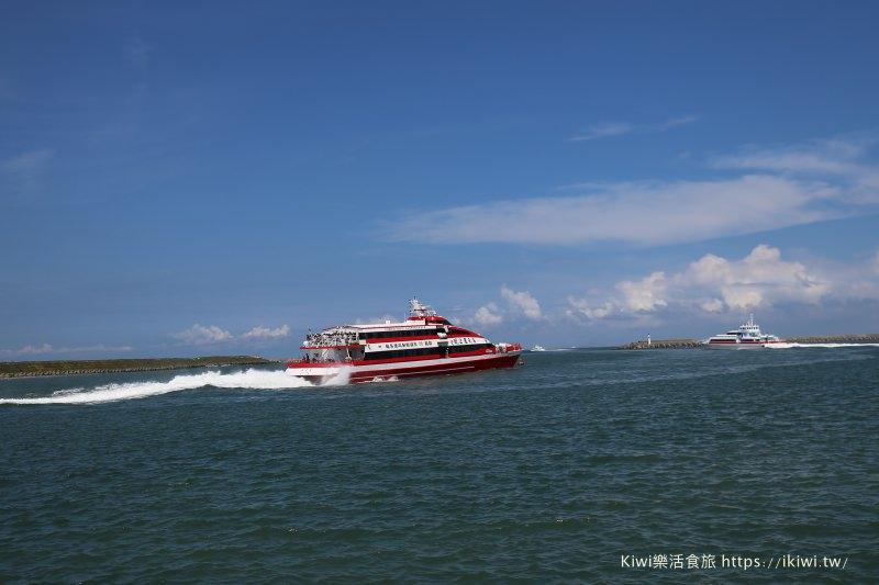 嘉義搭船資訊|布袋港搭船到澎湖(馬公) 高鐵站無縫接軌搭船到馬公便宜又舒適