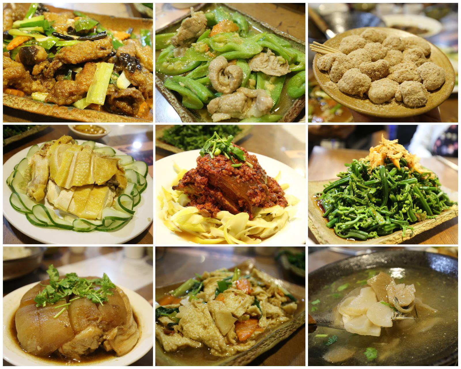 三義美食推薦|苗栗三義勝興客棧 道地客家風味餐、手造米食、手路醬菜及客家擂茶都很厲害