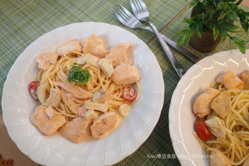 彰化義大利麵推薦|森林裡的餐桌 溫馨又夢幻的餐館 手作義大利麵、手作湯品推薦