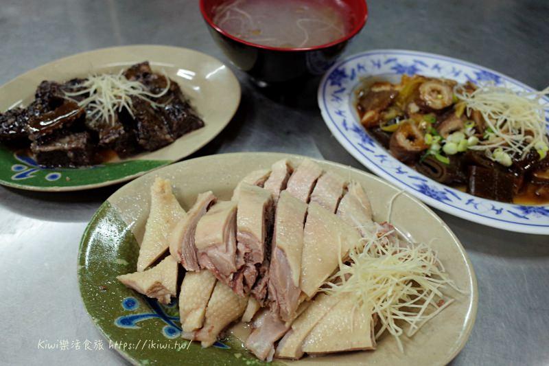 田中鵝肉黑白切 彰化美食推薦平價鵝肉、小菜,田中宵夜美食