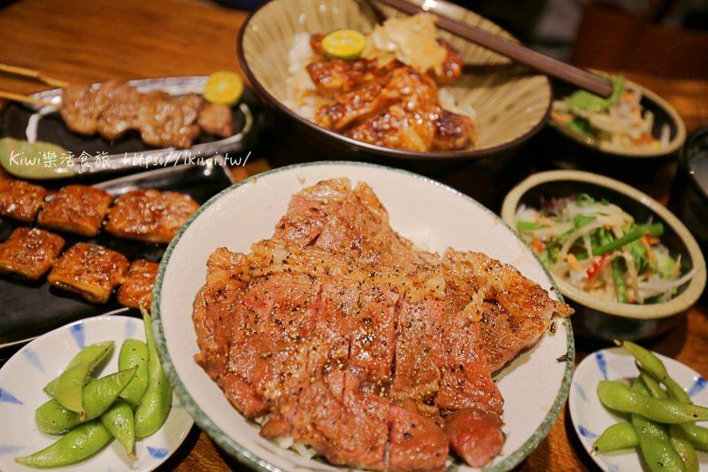 台中中區美食推薦|九日味噌燒肉丼專門店 原肉牛肉丼肉大塊CP值高