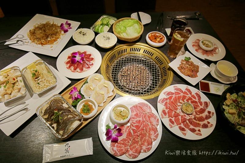彰化九犇日式燒肉|午間限定超值九犇雙人套餐599起,單人也能享用!