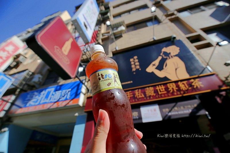彰化飲料推薦一手私藏世界紅茶彰化店|跟彰化大佛品嚐世界紅茶旅行趣,私藏紅茶一喝就回不去了