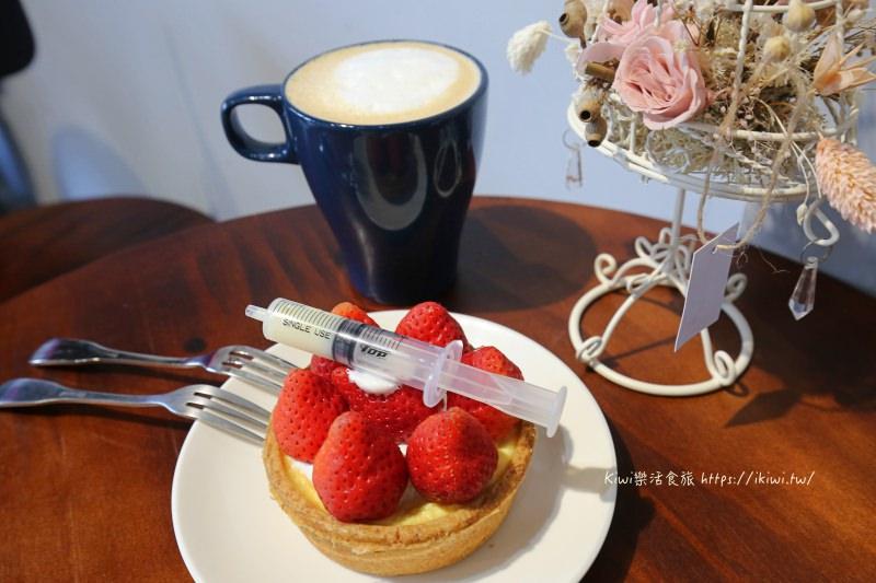 熊甜蜜蛋糕專賣店|彰化蛋糕推薦療癒草莓塔來幫草莓打一針、原味舒芙蕾秘密藏餡料、客製化創意蛋糕、彌月蛋糕推薦