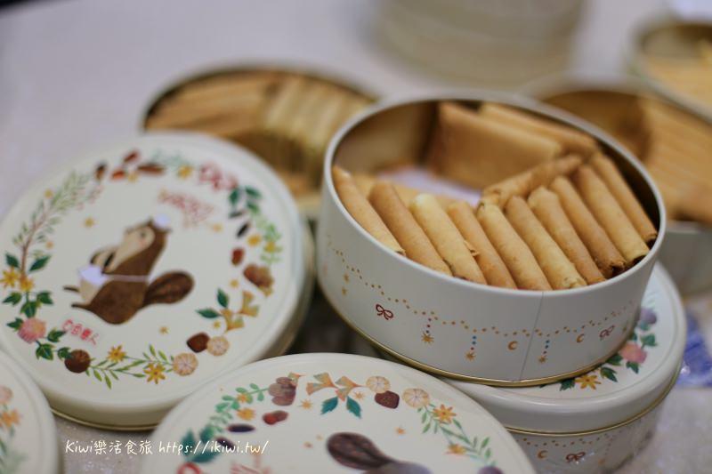 台中清水休息站伴手禮|貝克莉烘焙坊松鼠餅禮盒 台中伴手禮推薦 鳳凰捲的香酥讓人喜愛不已