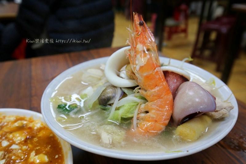 台中天下一品日式煎餃|西區日式煎餃、份量驚人的海鮮麵、麻婆豆腐丼,平價百元美食CP指數爆表!
