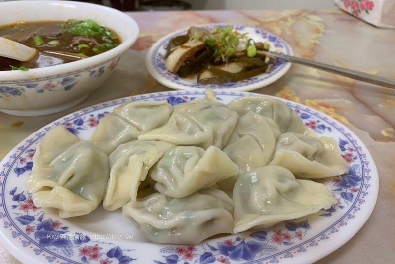 永靖朱高水餃店|彰化永靖小吃推薦在地三十多年人氣手工水餃、牛肉湯、滷味好吃