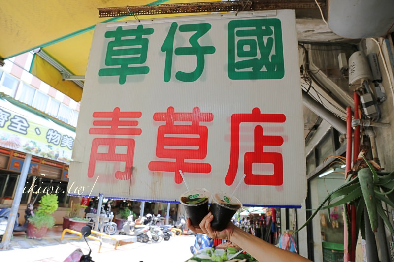 彰化草仔國青草店|青草茶好退火,隱藏在民權市場裡面