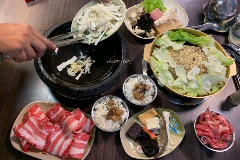 彰化火鍋小紅豬石頭火鍋|彰化老字號火鍋,韓式銅板烤肉近彰化交流道美食