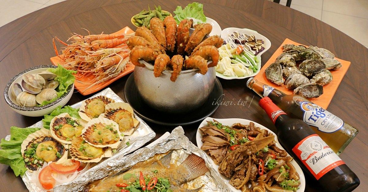 彰化八佰號海鮮燒烤黑白切 活海鮮直送燒烤海鮮料理,泰國蝦、現流魚鮮美沒話說!近彰化交流道