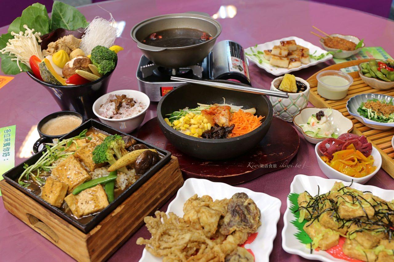 台中清食堂養生蔬食百匯|台中南區美食素食吃到飽餐廳,近五權車站附近美食小吃