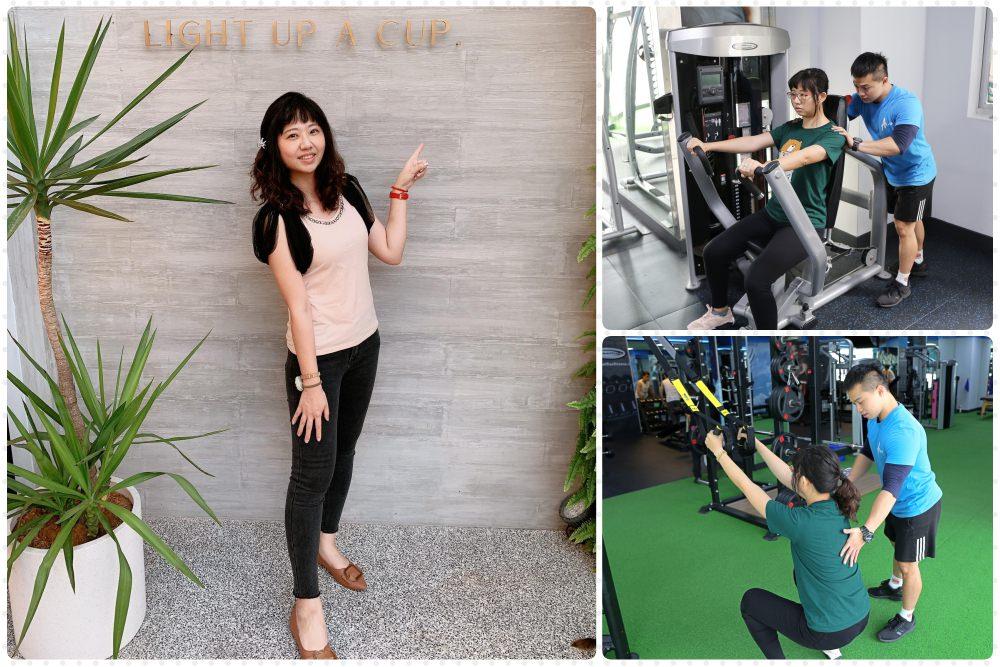 彰化健身房推薦|亞樂健身房選擇專業健身教練、重訓課程、有氧課程,健身運動的心路歷程