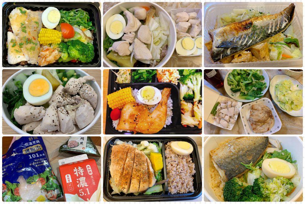 彰化亞樂|訓練運動後飲食該如何攝取?推薦彰化、員林、台中低卡低GI餐盒,外食推薦