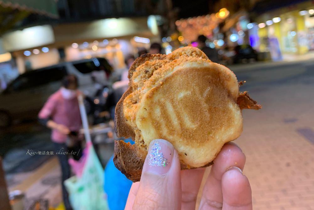 彰化市在地幽靈小吃.永樂爆漿雞蛋糕.kiwi樂活食旅彰化在地美食達人推薦雞蛋糕永樂商圈周邊美食