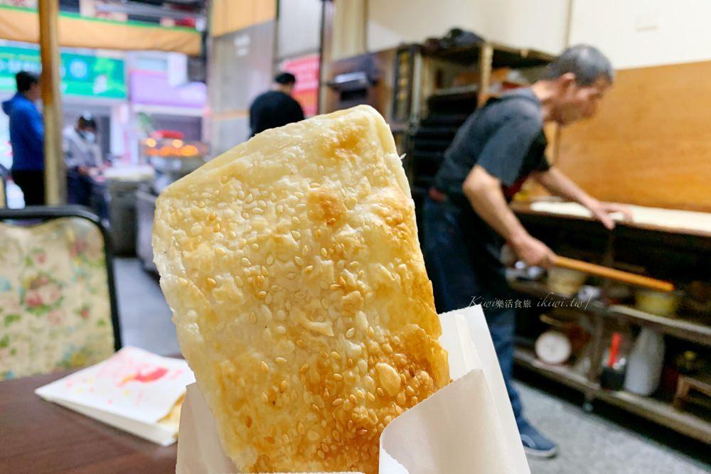 彰化市李師傅豆漿燒餅推薦 彰化純手工燒餅現烤、油條、捲子餅胡椒餅只需要銅板價