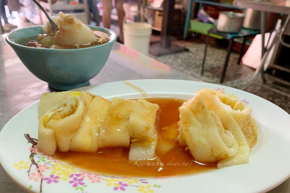 彰化阿本早點|古早味茄汁蛋餅,手工自製的粉漿皮軟蛋餅推,配料多碗粿一餐飽足!