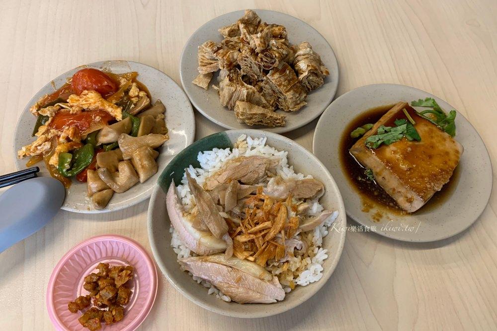 彰化姐妹嘉義火雞肉飯|雞肉飯上的雞肉片好嫩再撒上油蔥酥,酥脆又嫩,午餐晚餐新選擇
