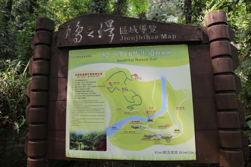 宜蘭鳩之澤溫泉露天溫泉池自然步道古道