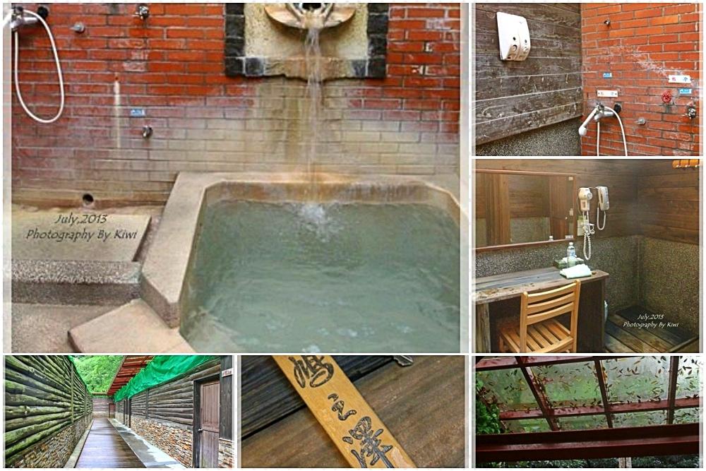 宜蘭鳩之澤溫泉湯屋