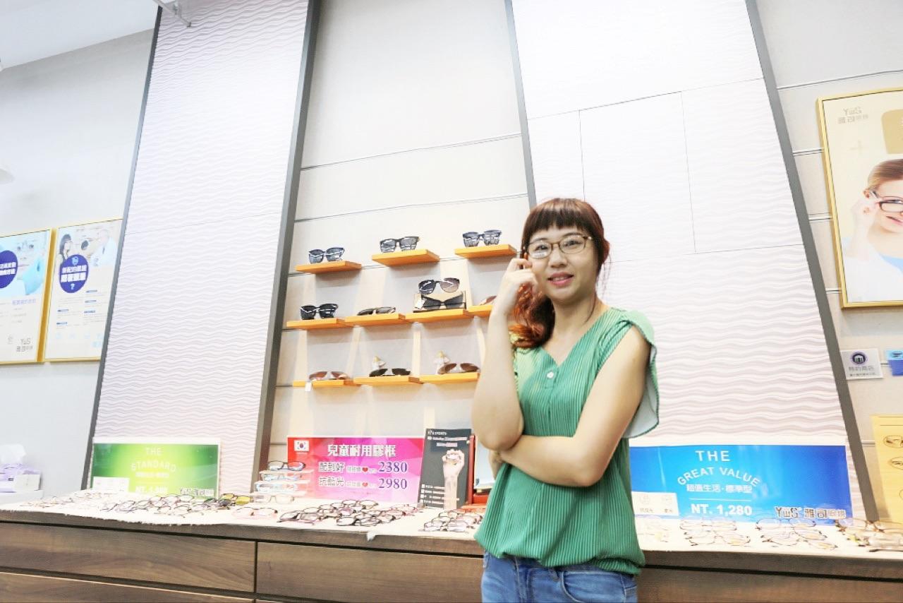 斗六眼鏡行推薦雅司眼鏡行多年專業驗光師經驗、專業驗光挑出適合個人配鏡鏡片,環境服務都很優質