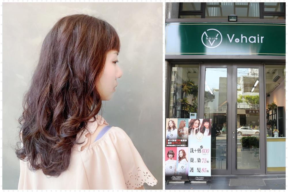 台中逢甲燙髮推薦V plus hair|台中美髮推薦設計師Vicky,染髮燙髮後 深層護髮讓受損髮質變好,近逢甲商圈
