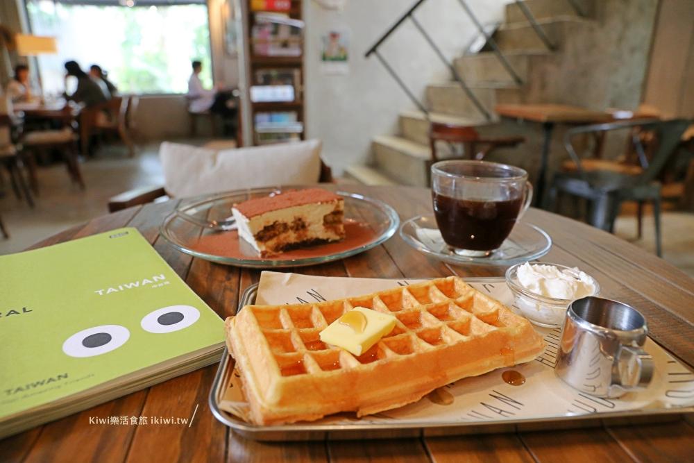 虎尾後院庭園咖啡館|雲林虎尾老宅咖啡館,下午茶甜點推薦IG網美打卡風格