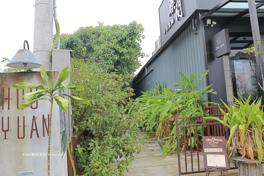 虎尾後院庭園咖啡館環境