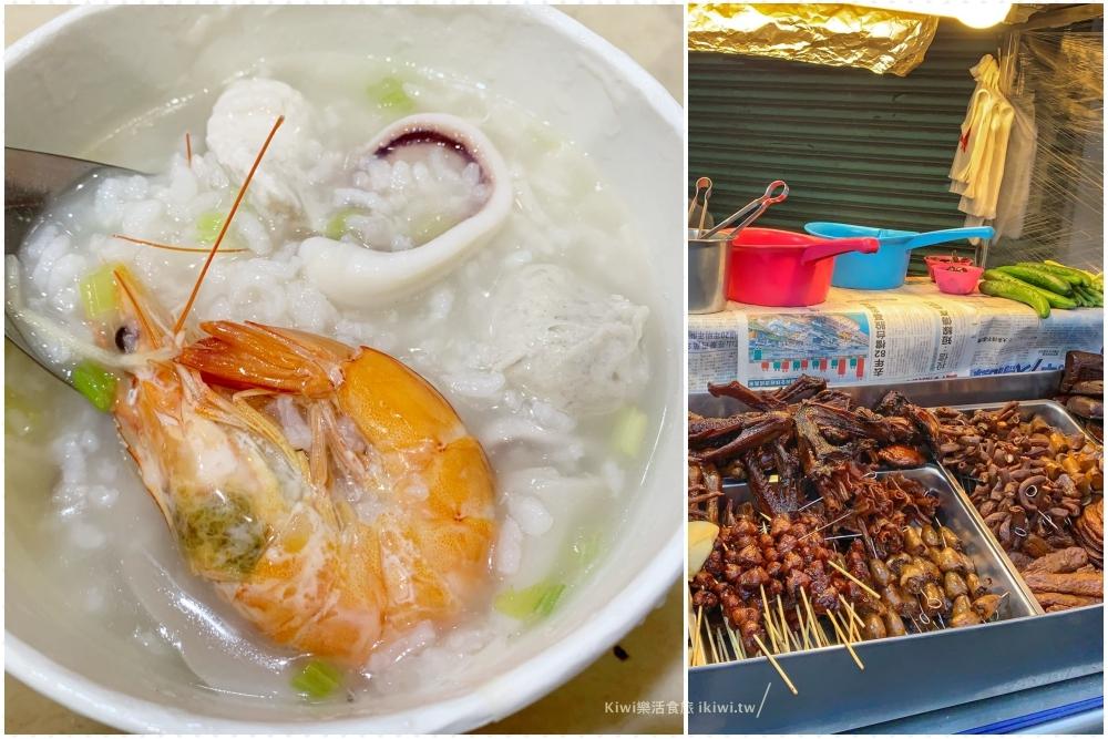 和美美佳香虱目魚粥、和美東山鴨頭|彰化和美美食散策,推粥品,甜不辣平價銅板美食