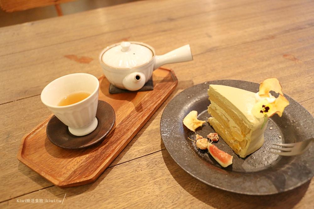 嘉義霜空咖啡甜點下午茶