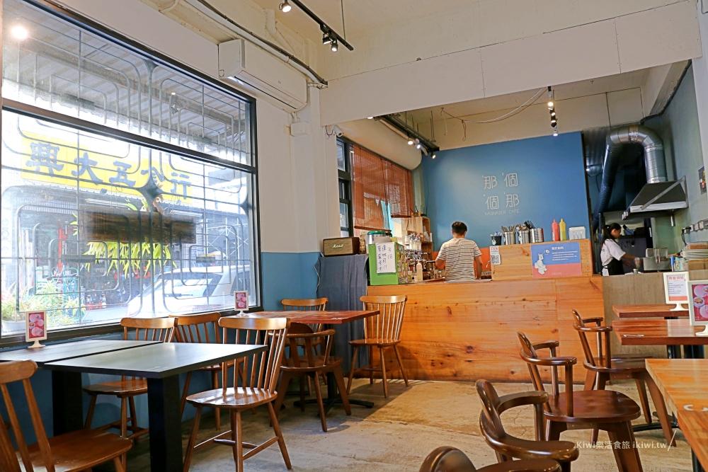 那個那個咖啡Naganger Cafe環境