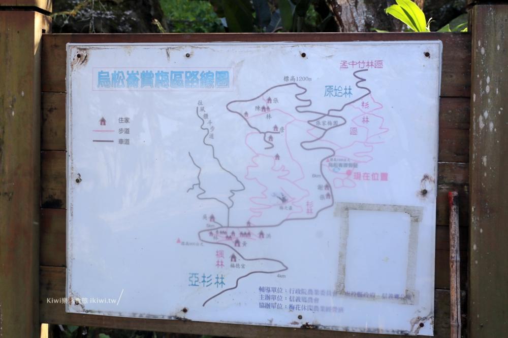 烏松崙森林渡假營石家梅園環境1