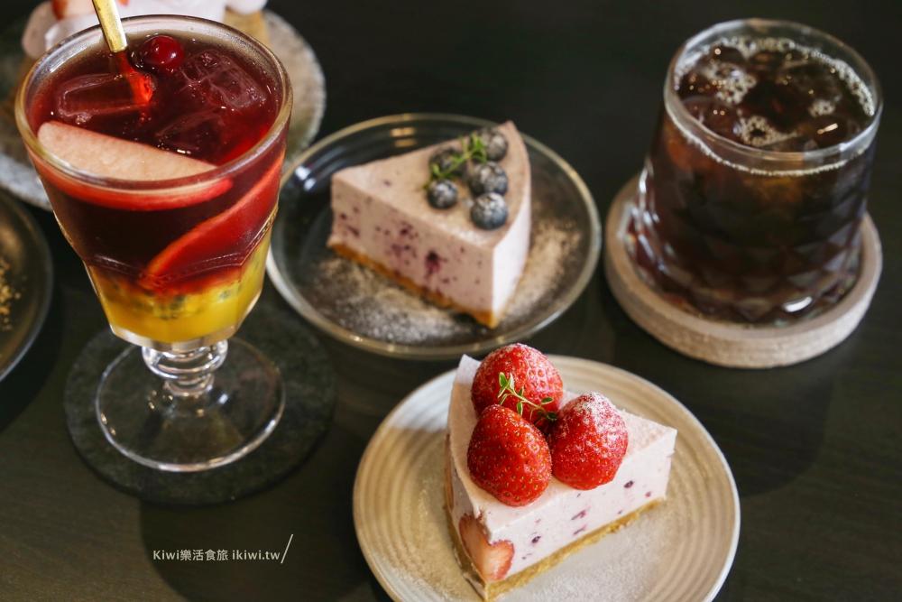 台中珘墨Weekend coffee手作草莓生乳酪