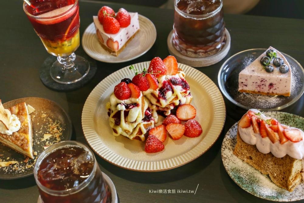 台中珘墨咖啡館|Weekend coffee一起來喝杯單品咖啡吃草莓鬆餅放空吧!北區美食推薦