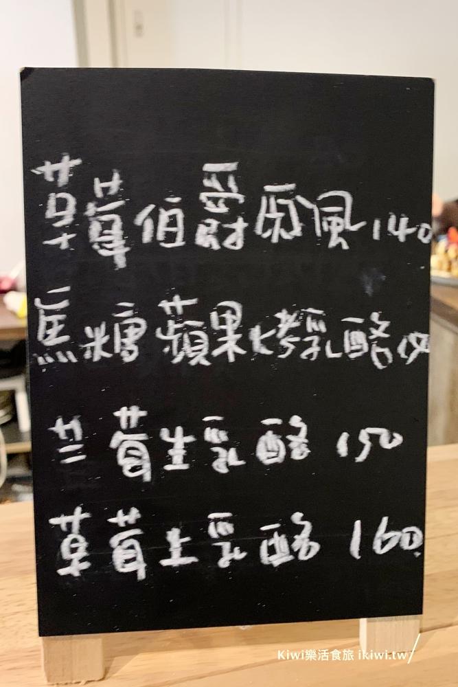 台中北區珘墨Weekend coffee