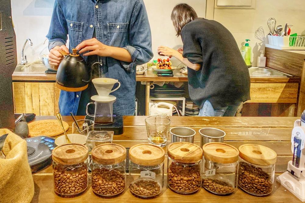 台中珘墨Weekend coffee現沖咖啡