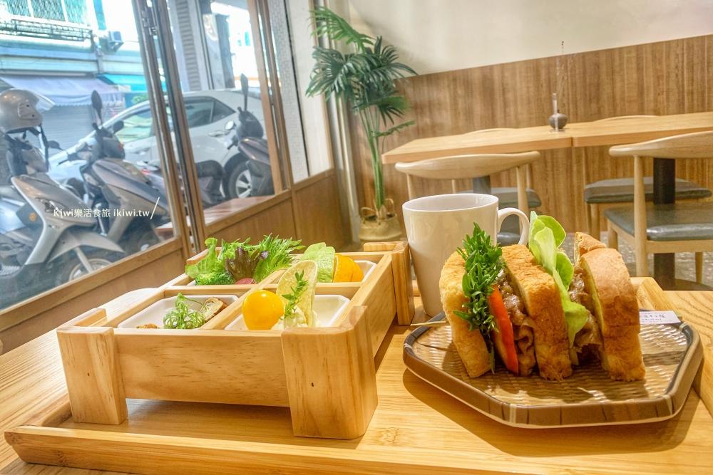 彰化丹雲早午餐