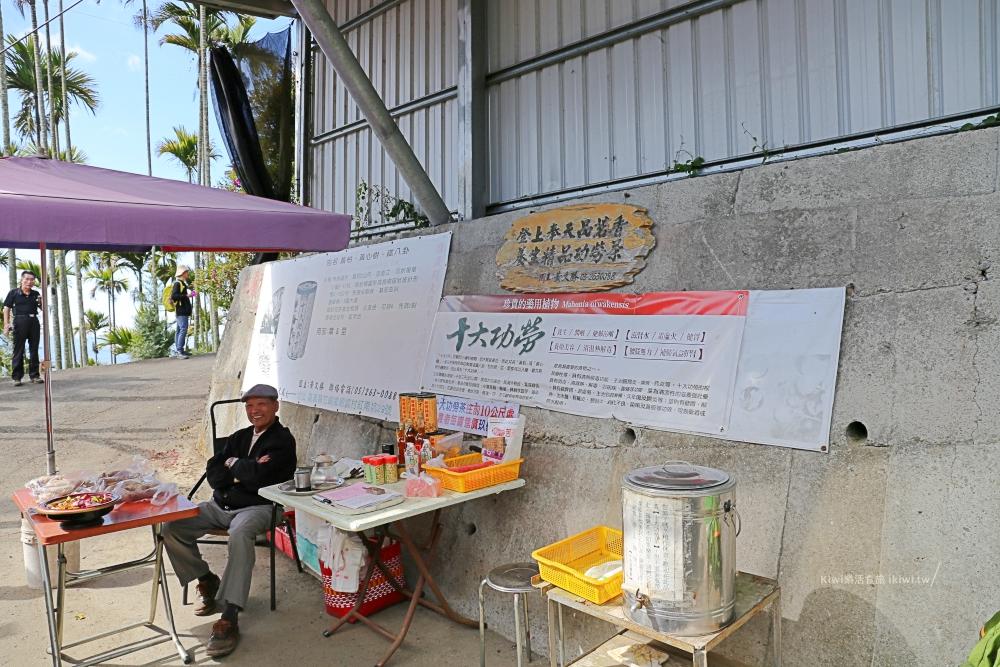 嘉義竹崎獨立山車站阿里山森鐵小火車
