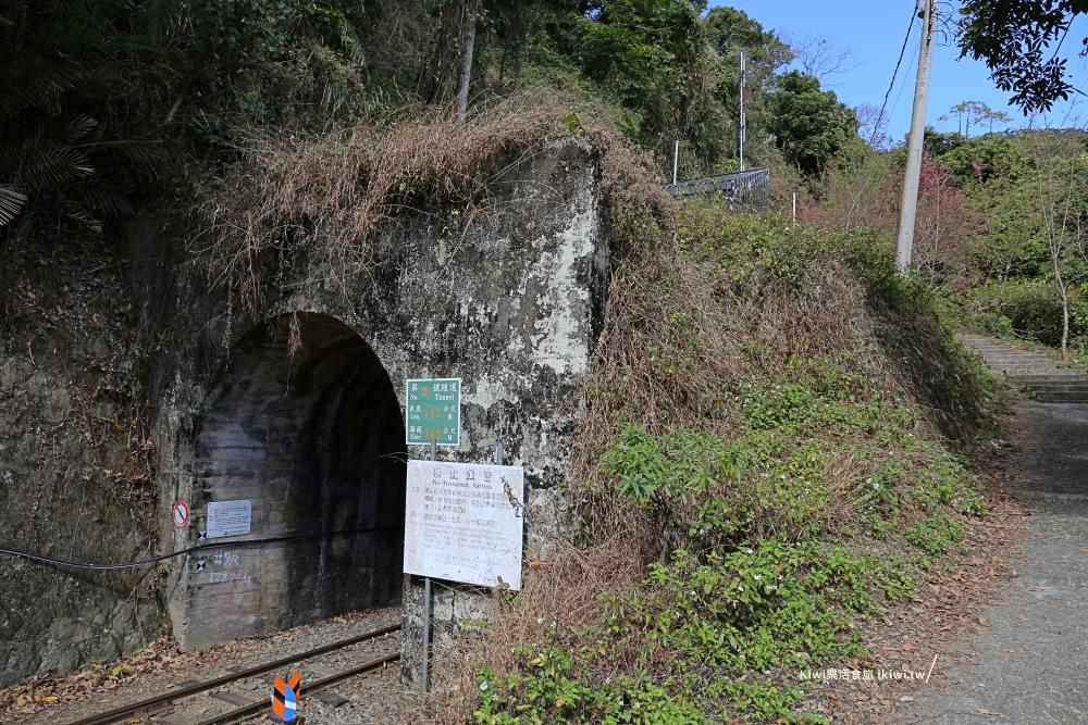 嘉義竹崎獨立山車站必搭阿里山小火車