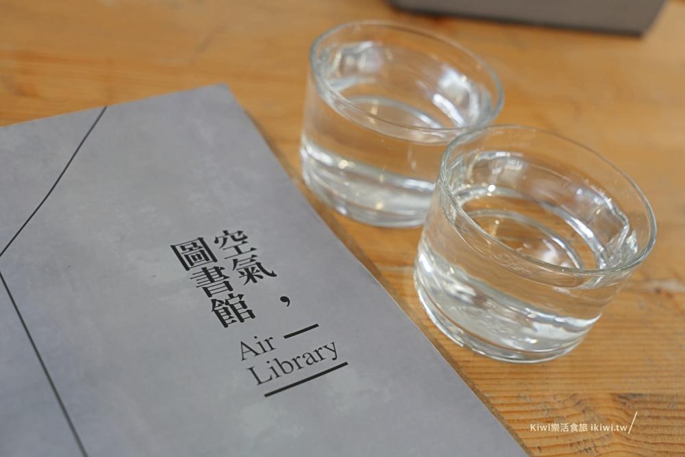 嘉義梅山空氣圖書館2