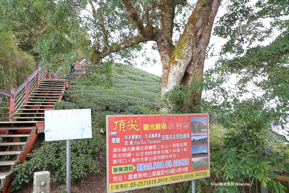 嘉義梅山龍興宮二尖山步道景點推薦kiwi樂活食旅