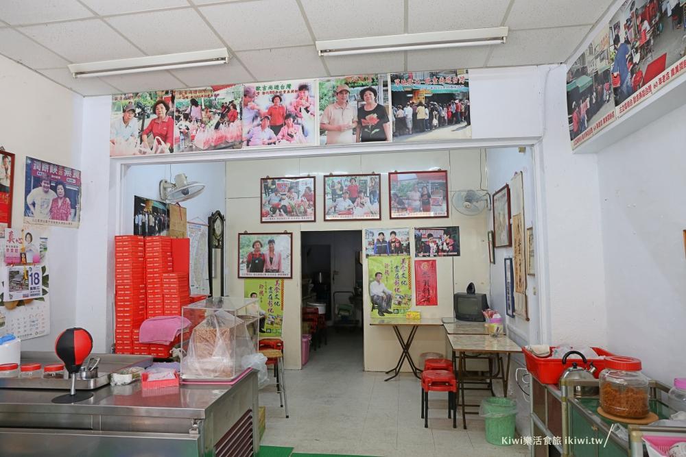 貴美潤餅彰化推薦潤餅民權市場周邊美食